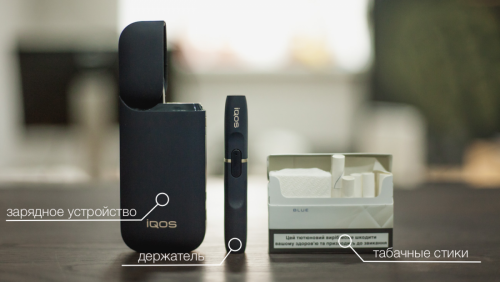 iqos-6.png