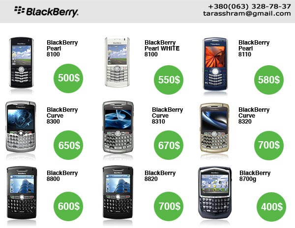 blackberry all latest models with price Rams